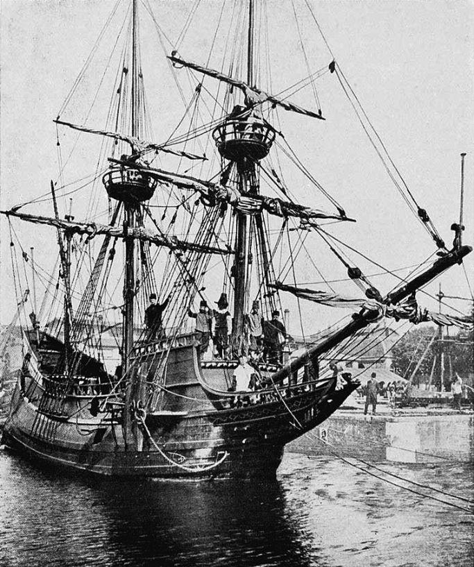 Replika broda Halve Maen (Polumjesec)