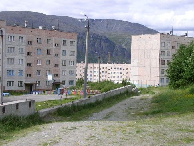 Ygrade u Kirovsku